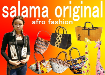salama original afro fashion